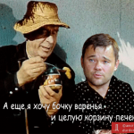 Токсичен: Доноры и западные партнеры поняли, что Богдан опасен, — депутат Европарламента