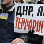 В оккупированном Донецке подорвали вышку связи в знак протеста против банды т.н. «МГБ»