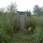 Росстат назвал долю рабсиян без канализации