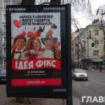 Артистам-крымнашистам в Запорожье указали на дверь — за паребрик
