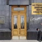 Украинские итоги ситуации с эпидемией в Китае — украинцев просто бросили