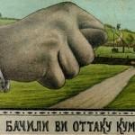 Украина заблокировала в ООН резолюцию РФ по Covid-19 с выклянчиванием снятия санкций
