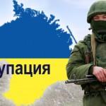 Великобритания требует от России прекратить «весенний призыв» на оккупированном Крыме