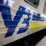 Укрзалізниця открыла продажу 100% мест на поезда в Киев и обратно