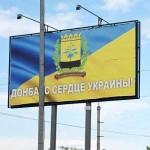 Германия и Франция призвали немедленно прекратить эскалацию в Донбассе